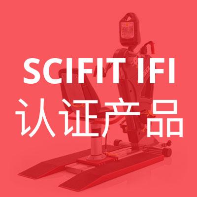 IFI_Chinese_3